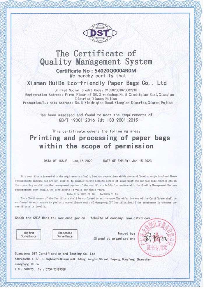 ISO9001 Certified Factory