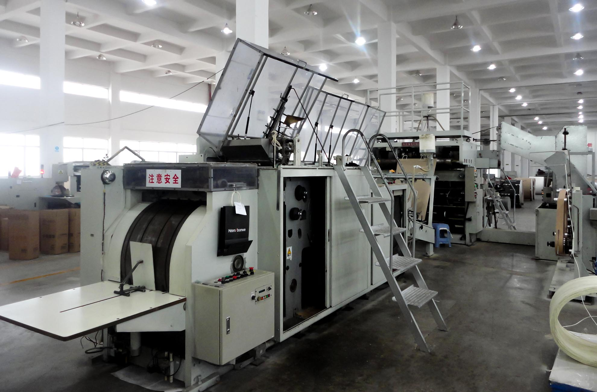 Automatic Paper Bag Making Machines - HDPK