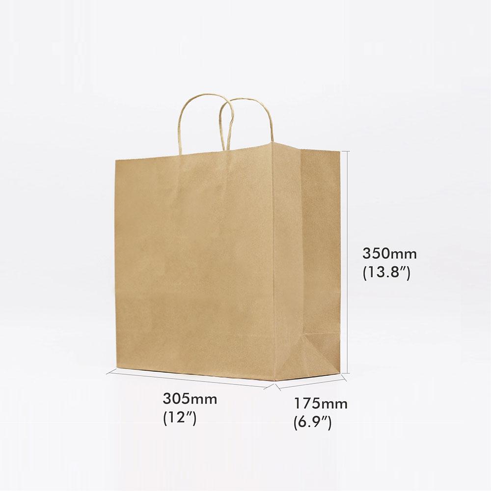 Sacchetto di carta Kraft di fabbrica - Imballaggio Huide