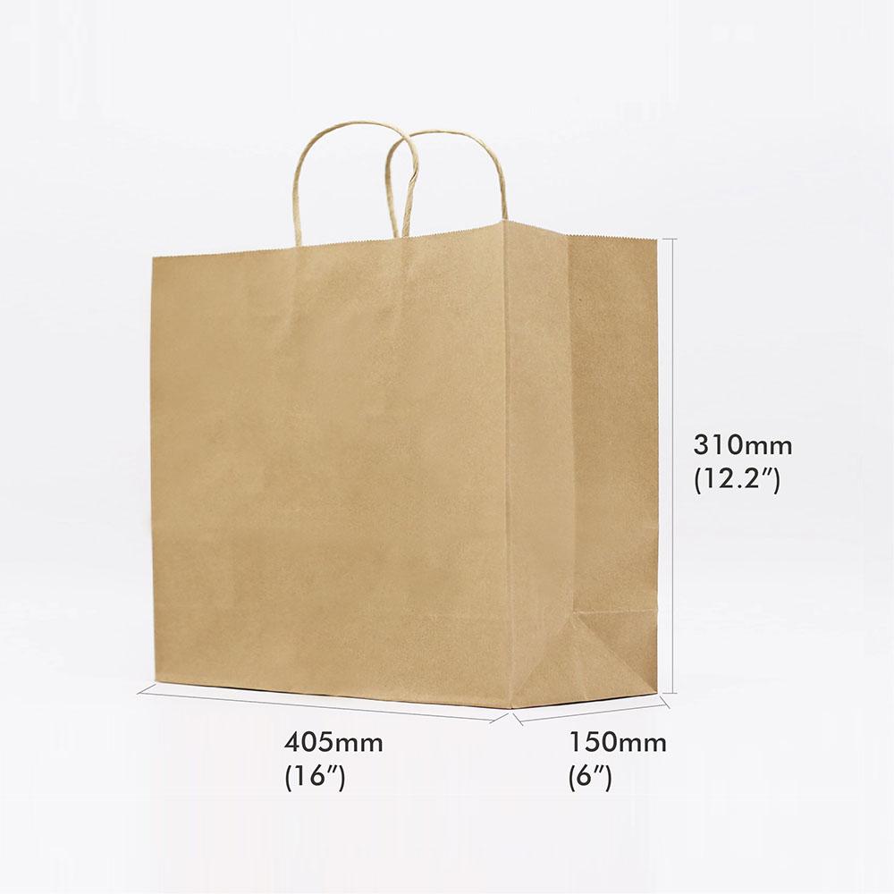Sacchetto di carta kraft economico - Imballaggio Huide