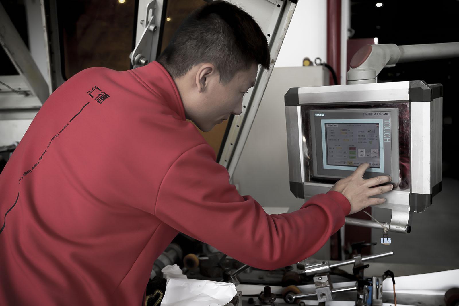 Produktionstechniker für Huide-Verpackungen